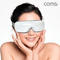 Coms 나비 눈 마사지기 아이마4(NV82-EYEMA4) White, 온열, 공기압, 힐링BGM, 10분 타이머