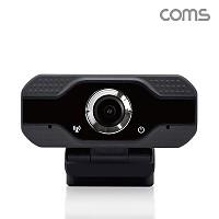 Coms 비치온 FHD 웹캠 PC카메라, Black,200만 화소,FULL HD,1080P,UVC 노이즈캔슬링 마이크
