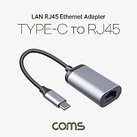 Coms USB 3.1(Type C) to RJ45 컨버터, 변환 케이블, C타입 to Giga LAN RJ45, 이더넷 기가 랜, Ethernet Adapter