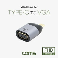 Coms USB 3.1(Type C) to VGA 컨버터, 변환, 젠더형, C타입 to VGA 1080p@60Hz FHD, D-SUB RGB