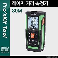 PROKIT (NT-8580), 레이저 거리측정기