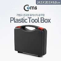 Coms 공구함(Plastic), 14.5*24.5*6cm Toolbox