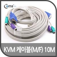 Coms KVM 케이블 연장 10M (M/F)