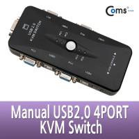 Coms KVM USB 스위치(4:1)