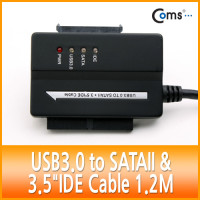 Coms USB 3.0 컨버터(SATAII+ 3.5