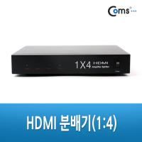 Coms HDMI 분배기 (1:4), 4대 동시출력