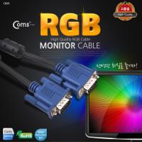Coms 모니터 케이블 (RGB 보급형) 1.5M M/M 검정/회색 - 고급포장