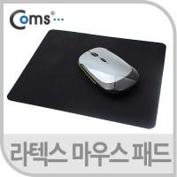 Coms 마우스 패드 (라텍스 재질), 향균/미끄럼방지