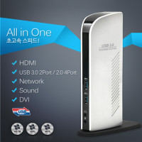 Coms USB 도킹 스테이션(3.0) HUB/HDMI/DVI/LAN port 지원
