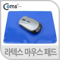 Coms 마우스 패드(라텍스 재질), 블루