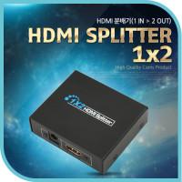Coms HDMI 분배기(1:2)