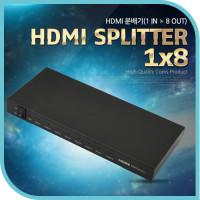 Coms HDMI 분배기(1:8)