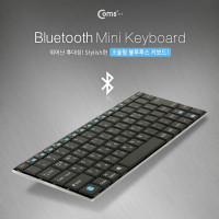 Coms 블루투스 키보드(미니) 검정, V3.0 / BLACK