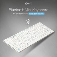 Coms 블루투스 키보드(미니) 화이트, V3.0 / WHITE