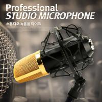 Coms 마이크 (스튜디오 녹음용) / 팬텀파워 사용(미포함)