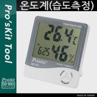 Prokit 온도계(습도측정), -10 ~ 55 ℃