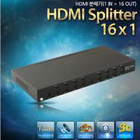 Coms HDMI 분배기(1:16), 1920x1080/HDCP지원