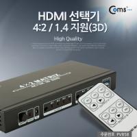 Coms HDMI 선택기(PV858) 4:2 / 1.4 지원(3D), 메트릭스, 리모콘