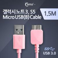 Coms 노트3용/Micro USB(B) 케이블(Box), pink