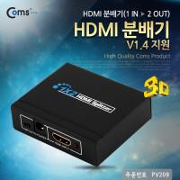 Coms HDMI 분배기(1:2) V1.4 지원 (3D / 4K x 2K)