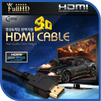 Coms HDMI 케이블(표준형) 3m
