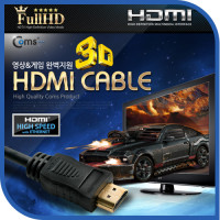 Coms HDMI 케이블(V1.4/일반/실속형) 1.8M