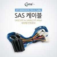 Coms SAS(SFF-8484/SATA) 케이블 50cm, 내장형/전원콤보