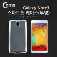Coms 스마트폰 케이스(투명), 갤노트3