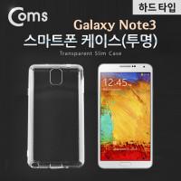 Coms 스마트폰 케이스(투명 /하드 타입), 갤노트3