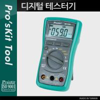 Prokit 디지털 테스터기(MT-1232) DC/AC/전류/저항/주파수/온도